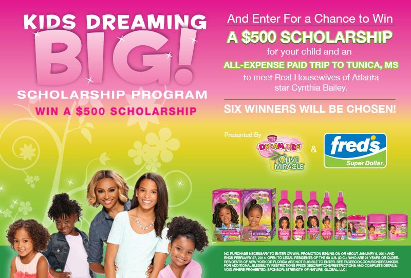 African Pride - kids dreaming big scholarship flyer